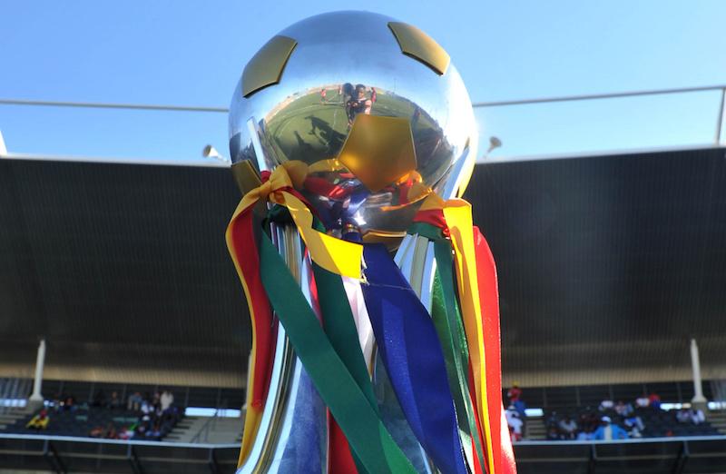 eSwatini squad for Cosafa Men's Under-17 Championship - Sports Leo