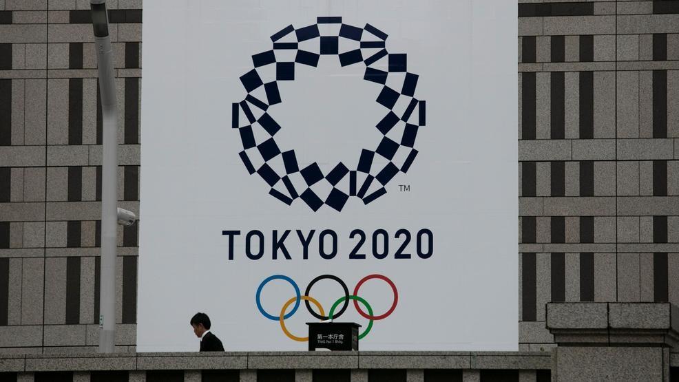 Uganda bracing for 2020 Tokyo Olympics postponement - Sports Leo