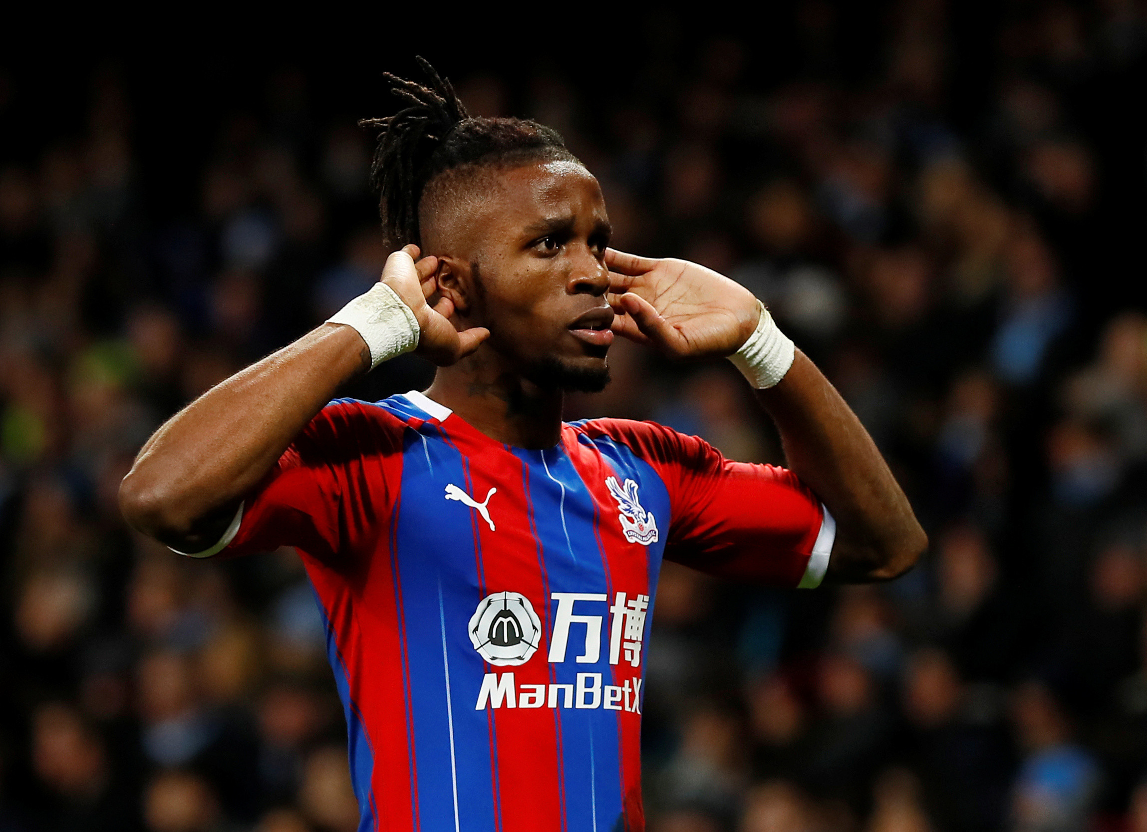 Crystal Palace's Wilfried Zaha to compete in ePremier League Invitational championship - Sports Leo