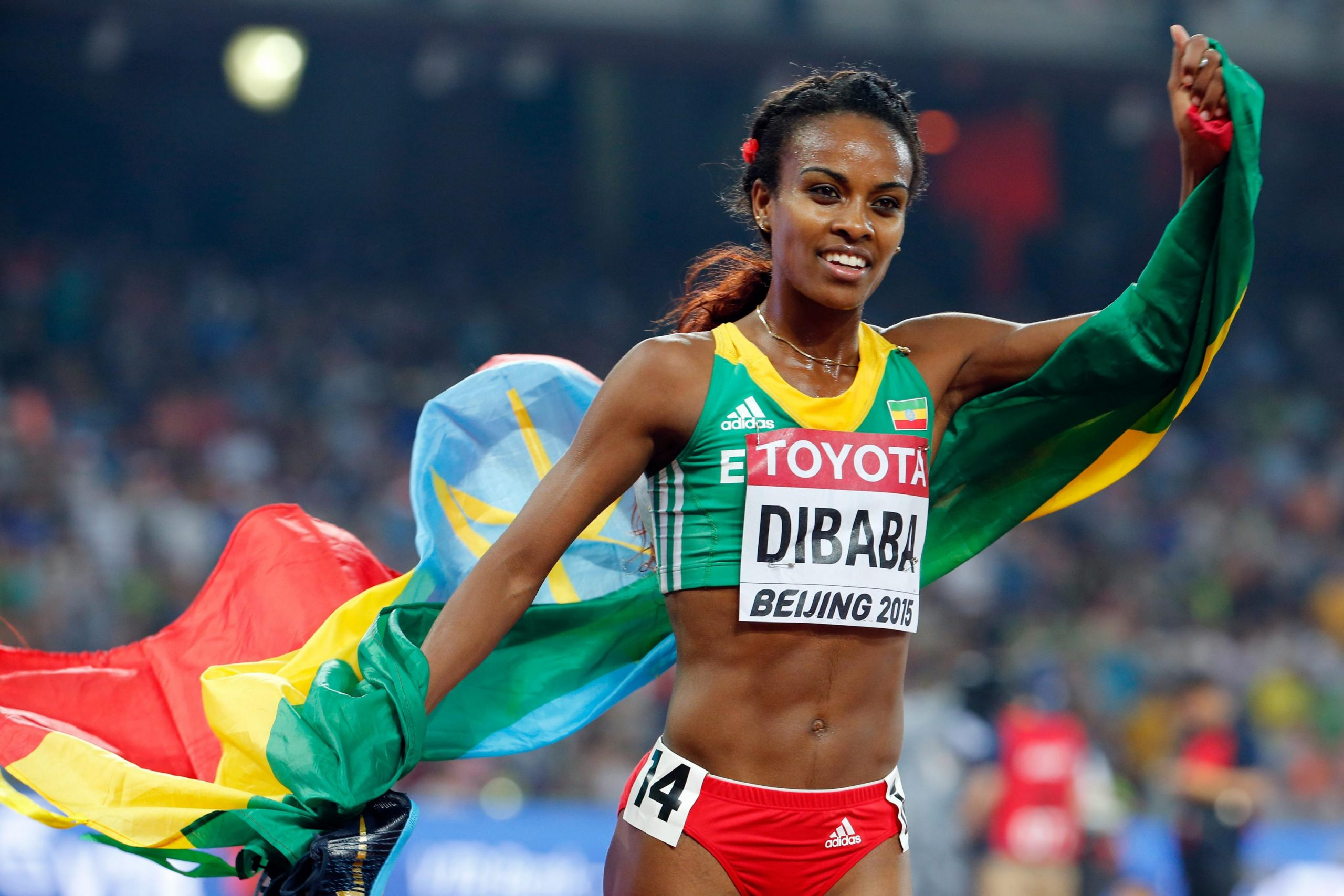 Ethiopian Dibaba signs up for high profile Ostrava athletics meeting - Sports Leo