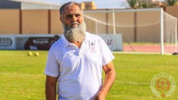 Libya appoint El Margini as new men's football team coach - Sports Leo