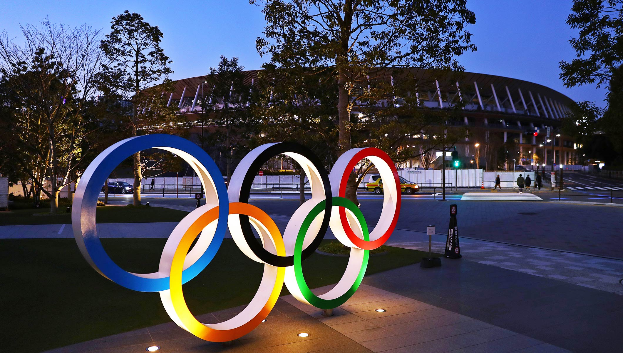 Over 15 World Leaders And Dignitaries Expected:Olympic Opening Ceremony