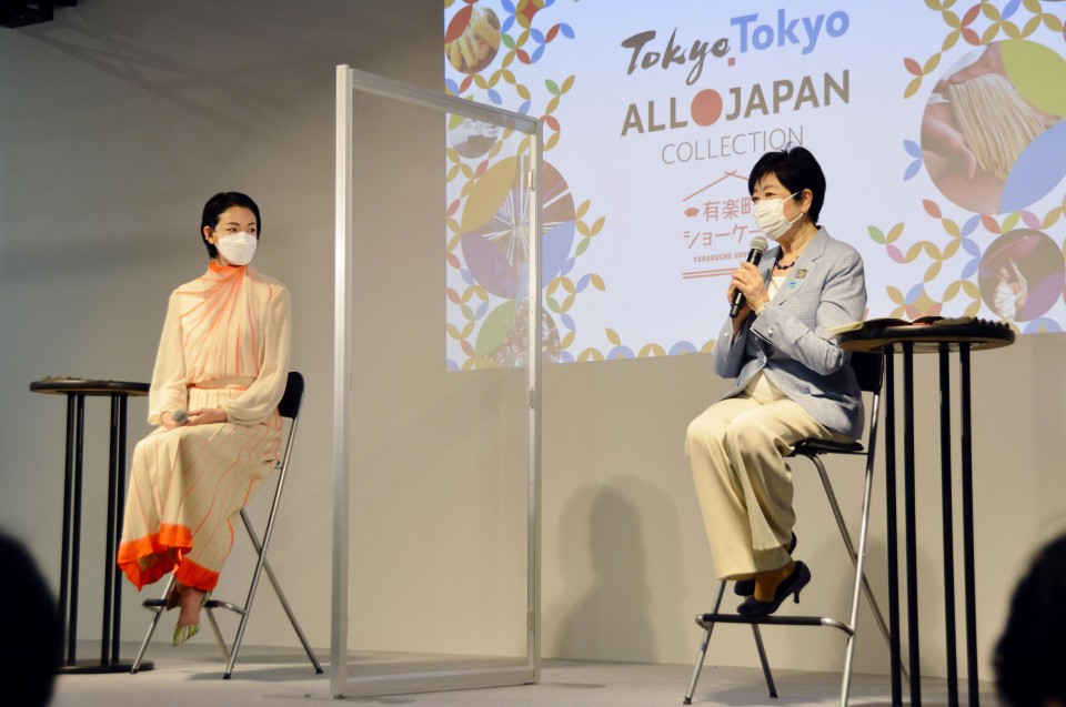 Tourism Launched In Tokyo